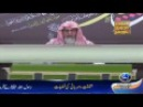 SABAQ 16 PART 2 AMALI TAJWEED COURSE PAIGHAM TV By Qari Ibrahim Ahmed Meer Muhammadi Hafizahullah