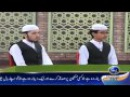 SABAQ 16 PART 1 AMALI TAJWEED COURSE PAIGHAM TV By Qari Ibrahim Ahmed Meer Muhammadi Hafizahullah