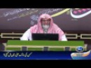 SABAQ 18 PART 2 AMALI TAJWEED COURSE PAIGHAM TV By Qari Ibrahim Ahmed Meer Muhammadi Hafizahullah
