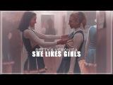 Betty &amp Veronica  She Likes Girls