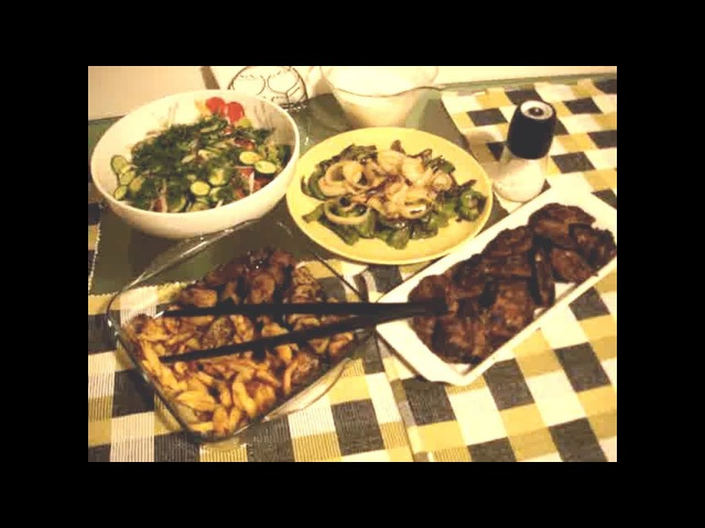 Турецкий ужин от Турецкой подруги: котлетки, жареные овощи Кызартма и салат.