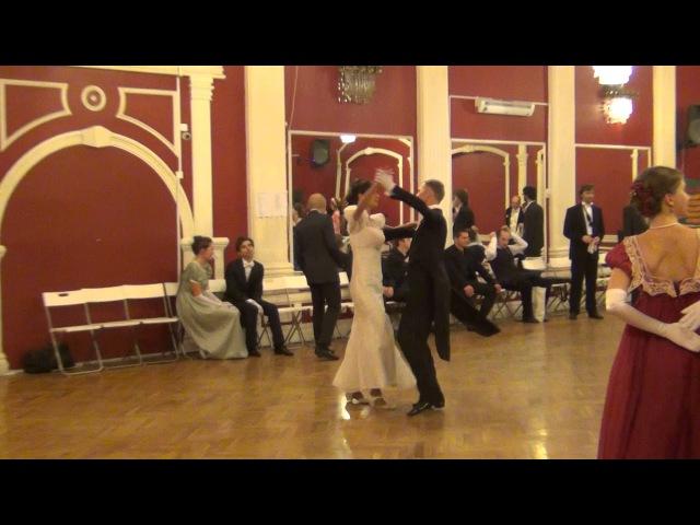Заключительный вальс на Покровском бале. www.rpu-dance.ru