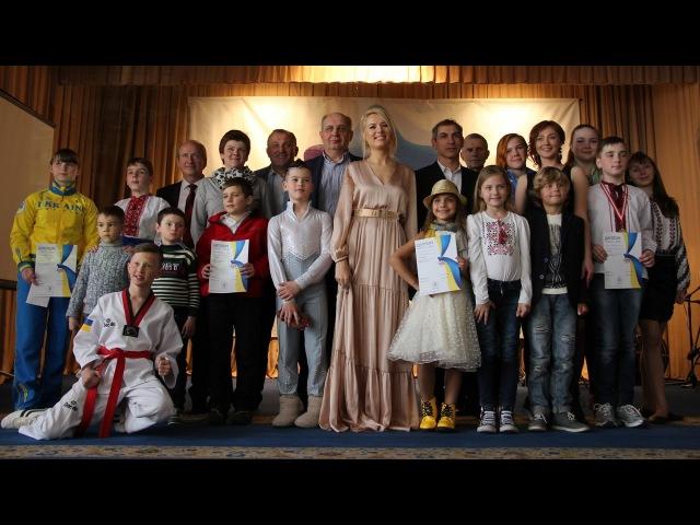Віра Попруга на Всеукраїнській премії «Диво-дитина»