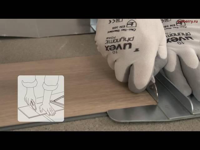 Укладка замковой виниловой плитки ПВХ Pergo на подложку