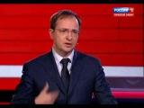 Мединский рассказал о своей диссертации и цензуре в России