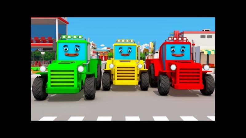 Мультфильм про машинки Трактор, Экскаватор и Бульдозер - 3D Мультик Сборник для детей