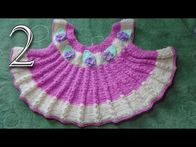 Как связать платье с круглой кокеткой на девочку 6 месяцев вязание спицами 2