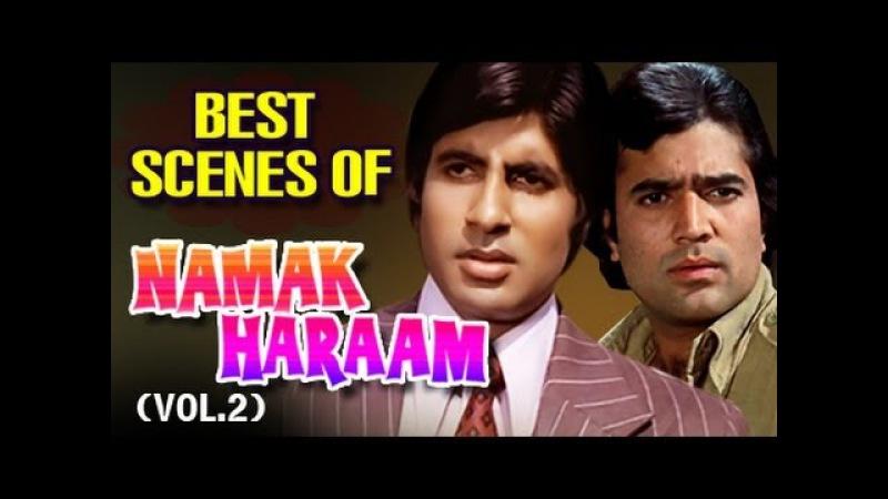 Best Scenes of Namak Haraam - Vol 2 - Amitabh Bachchan, Rajesh Khanna