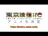 Tokyo Ghoul re PV Türkçe
