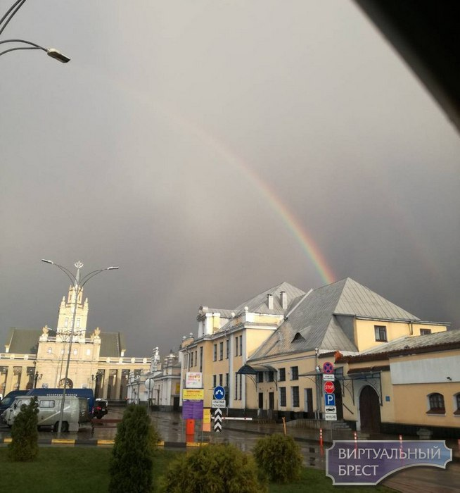 Превратности погоды: ноябрьская радуга в Бресте, да ещё двойная