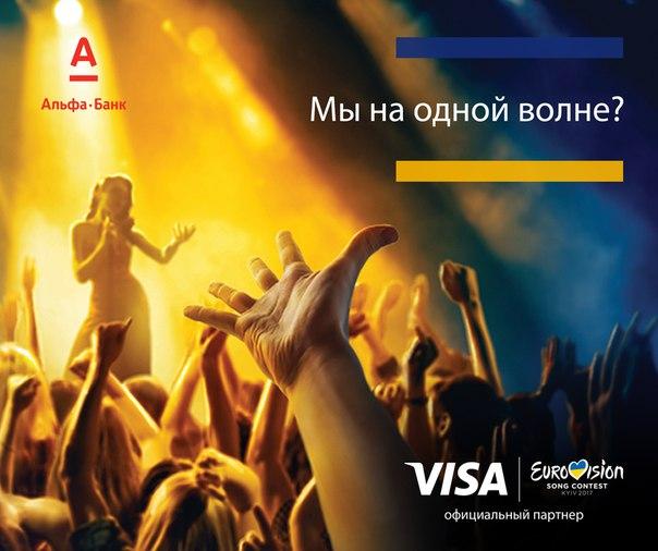 Как попасть на «Евровидение», где Беларусь представляет NaviBand с бел