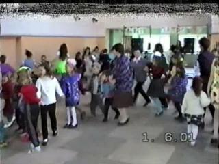 2001_06_01 Д.К День защиты детей