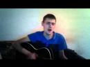 Песни под гитару Лебединая верность - Захаров Душевная песня