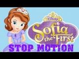 Принцесса София. Sofia the First Stop motion. София Прекрасная. Мультик