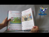 Пдручник Укранська мова 1 клас Нова програма Авт Н. Гавриш Т. Маркотенко Вид-во Генеза