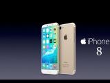 Копия iPhone 8 за 8990