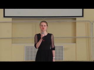 Карпенко Алёна 30.03.2017 г. - финал конкурса