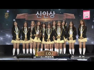 [Event] 17.01.14 Golden Disk The Rookie Awards׃ NCT 127 (엔시티127) I.O.I (아이오아이) @ 31st Golden Disc Awards