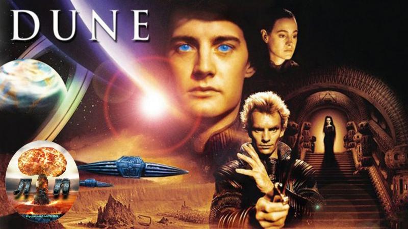 Дюна / Dune (1984) 720HD
