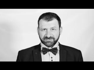 Игорь Рыбаков (№117 в списке Forbes) поздравляет Forbes
