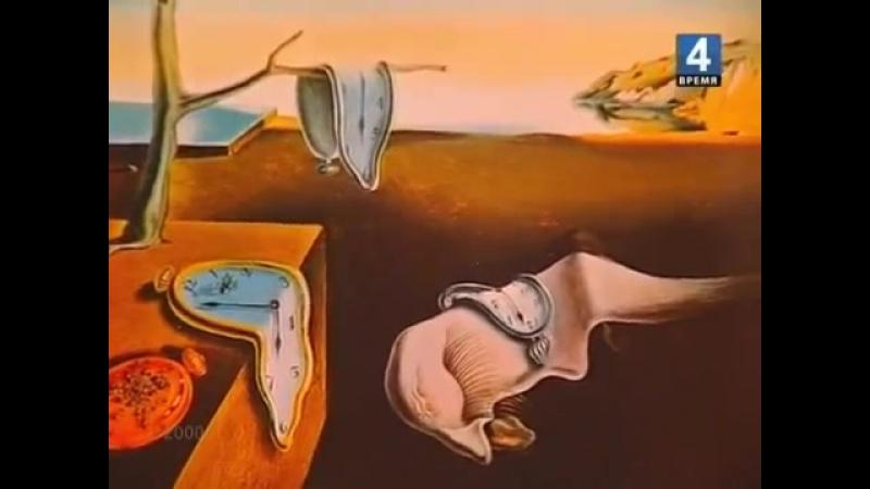 Гении и злодеи. Сальвадор Дали. История болезни. Фильм 1. 2000