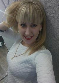 Екатерина Сиркина