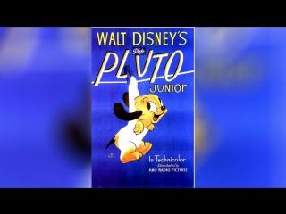 Плуто младший (1942)   Pluto Junior