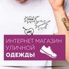 """Магазин Хип Хоп и Уличной Одежды """"ROCKERZ"""""""