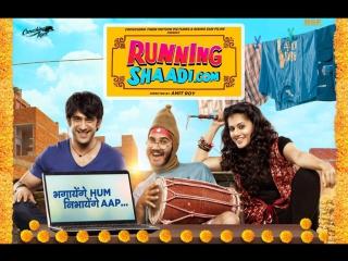 Running Shaadi / RunningShaadi.com (2017) HINDI Без перевода