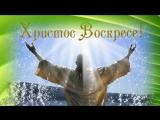 С праздником Святой Пасхи ❖ Happy Easter ❖ Красивая видео открытка ❖ Колокольный звон