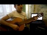 Т9 - Вдох-выдох (cover by John)