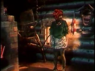 Две песенки Бабы-Яги