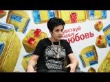 Елена Голунова об Александре Шепсе и конфликте на съемках