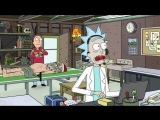 Рик и Морти (3 серия 1 сезон)