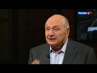 Михаил Жванецкий - Дежурный по стране, 05.02.2017 HD 720