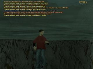 линда-танец под водой скачать mp3