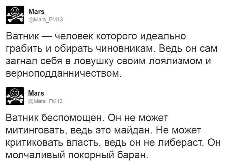 Очереди на КПВВ на линии разграничения: в Марьинке стоят 700 автомобилей, в Зайцево - 300 - Цензор.НЕТ 6308