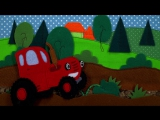 Детская сказка РАЗВИВАЙКА про то как Синий Трактор не хотел ложиться спать в сво