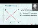 2.3. Механизм саморегуляции рынка