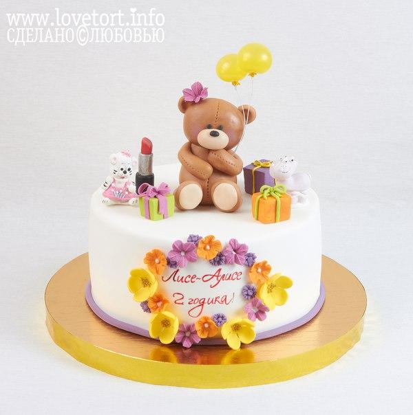 "Торт с мишкой ""Лисе - Алисе 2 годика!"" cake"