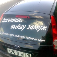 Анкета Олеся Олюнина