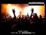 Онлайн Радио NаплыV Рок Метал Альтернатива Фолк  live