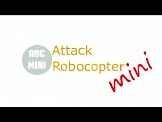WCB2W: #3 ARC mini
