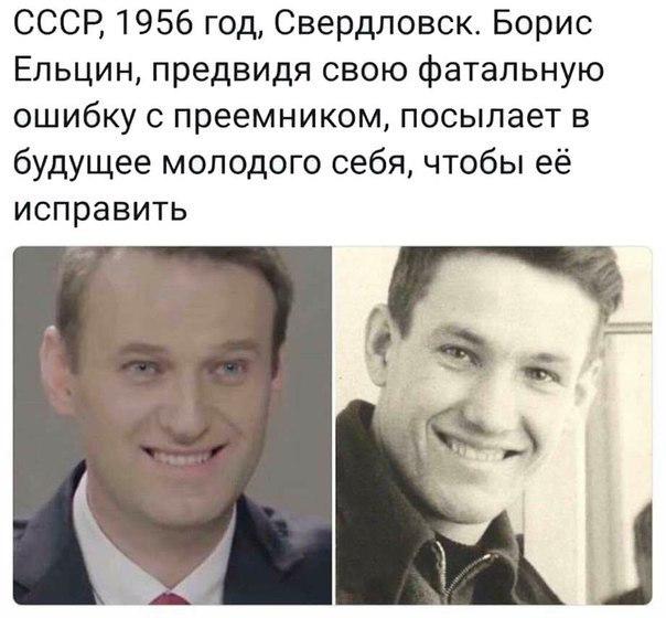 Даже Ельцин в молодости выглядит приятнее, чем эта наглая харя)