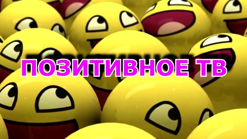ТОП 20 САМЫХ СМЕШНЫХ НЕУДАЧНЫХ ИНТЕРВЬЮ ПРИКОЛЫ.2015.HD.