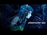 NightcoreMIX - I Took A Pill In Ibiza