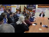 Встреча с активом НОД Москвы в ЦШ. Евгений Фёдоров 17.02.17 часть 1