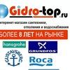 "Cантехника и аксессуары ""ГИДРО-ТОП"""