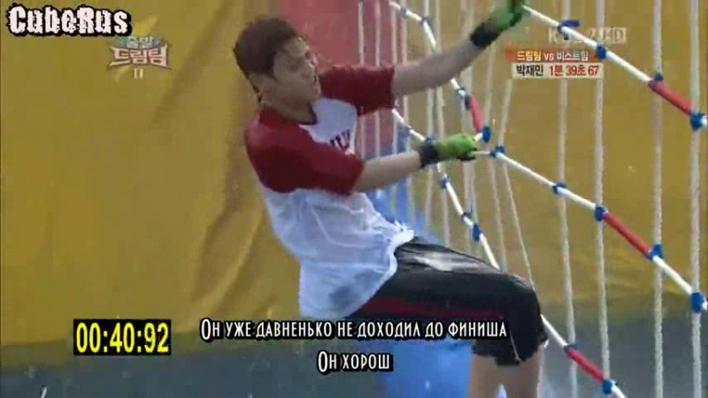 [RUS SUB] [SHOW] BTOB BEAST @ Let-s Go Dream Team Season 2 Ep.146 (рус. саб)_cut_part3