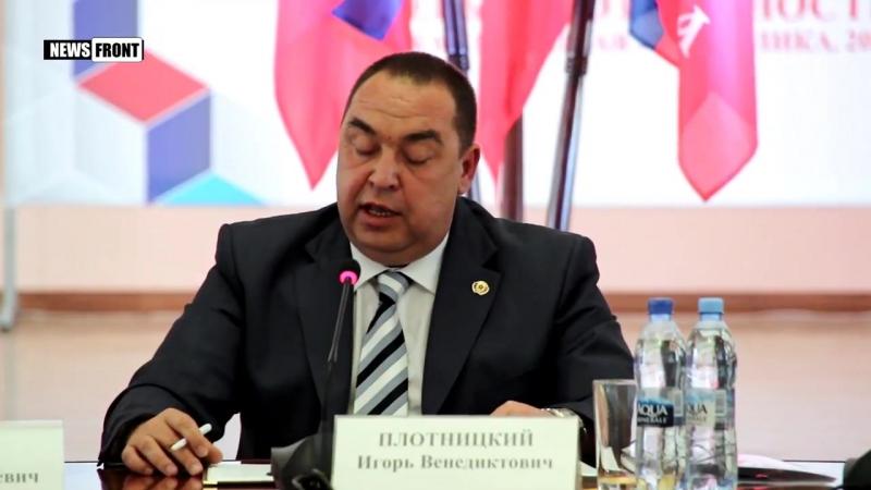И.Плотницкий - Блокада со стороны Украины стала катализатором развития экономики ЛНР